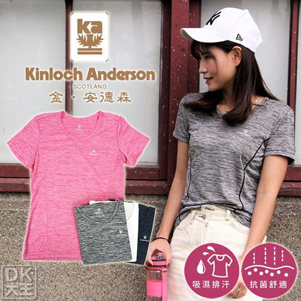金安德森 女生吸濕排汗衣 運動衣 KA80 ~DK襪子毛巾大王