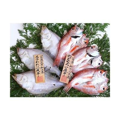のどぐろ かれい一夜干 エテかれい 3?4枚 のどぐろ 3枚 岡富商店 噂の「白身のトロ」と言われる最高級魚「のどぐろ」と「白かれい」旬の山