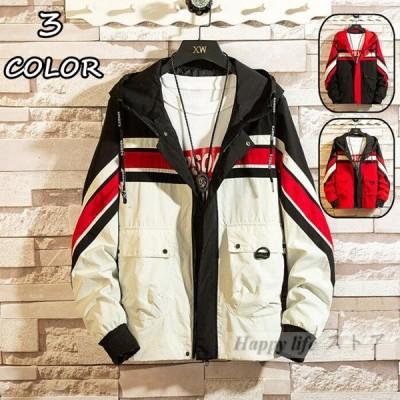 ジャケット メンズ スプリングコート 秋物 アウター ジップアップ マウンテンパーカー ウインドブレーカー おしゃれ