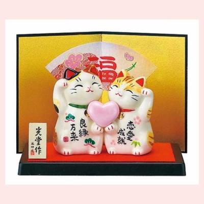 彩絵 恋愛成就招き猫