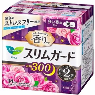 花王 ロリエ スリムガード スイートローズの香り 多い夜用300 羽つき 14コ入