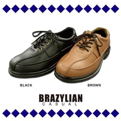 4E幅広 BRAZYLIAN デイリーウォーキングシューズ メンズ BZ-72 防滑ソール カジュアル アウトドア  コンフォート ブーツ ビジネス スリッポ  紳士靴