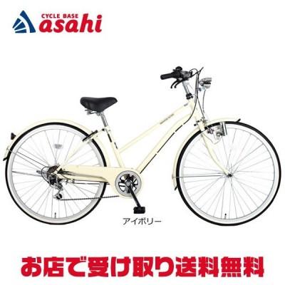 「あさひ」イノベーションファクトリーCITY -L 26インチ 6段変速 ダイナモライト シティサイクル 自転車