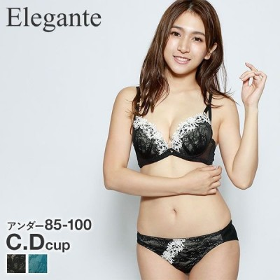 エレガント Elegante 大きいサイズ レース 3/4カップ ブラショーツセット グラマー CD