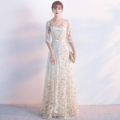 ドレス ロング マキシ 刺繍 結婚式 披露宴 2次会 大きいサイズ #1598