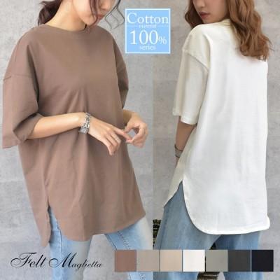 Tシャツ レディース 半袖 ラウンドヘム トップス tシャツ ゆるTシャツ 大きいサイズ 体型カバー カジュアル カットソー カラバリ