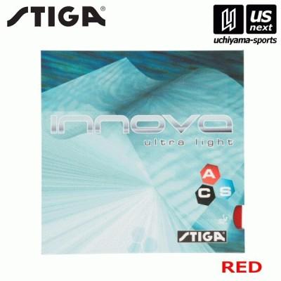 スティガ 卓球ラバー 9884 イノーバウルトラライト レッド 赤 2021年継続モデル [M便 1/3][取り寄せ][自社](P5倍)