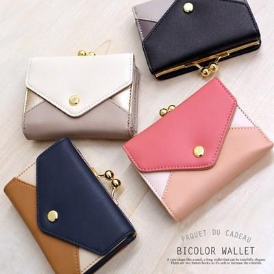 二つ折り 財布 二つ折り財布 レディース がま口 折り財布 (sp-ZG-45612) [宅配B]