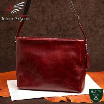 Totem Re Vooo トーテムリボー Antipasto Skin 上質なイタリーレザーを贅沢に使用したショルダーバッグ