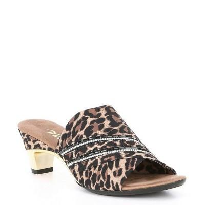オネックス レディース サンダル シューズ Dressy Leopard Print Elastic Block Heel Slide Brown