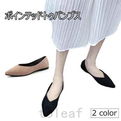 パンプスポインテッドトゥレディースぺったんこパンプスレトロポインテッドトゥパンプス女性シューズローカット通勤婦人靴美脚