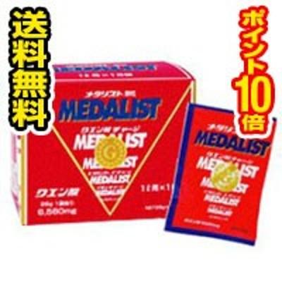 □送料無料・ポイント10倍□アリスト メダリスト 1L用 (28g×16袋入) 健康食品 クエン酸(ken-02579-4524402888043)
