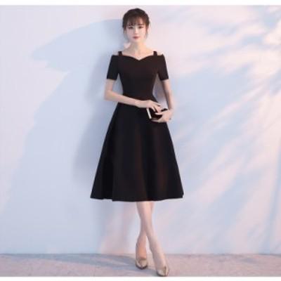 パーティードレス 黒 ミディ丈 半袖 オープンショルダー Xライン 上品 パーティー お呼ばれ 20代 30代 40代 春夏