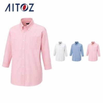 AZ-7874 アイトス メンズ七分袖オックスボタンダウンシャツ | 作業着 作業服 オフィス ユニフォーム メンズ レディース