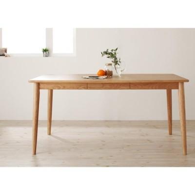 天然木タモ無垢材ダイニング Cyfri シフリ テーブル W150 単品