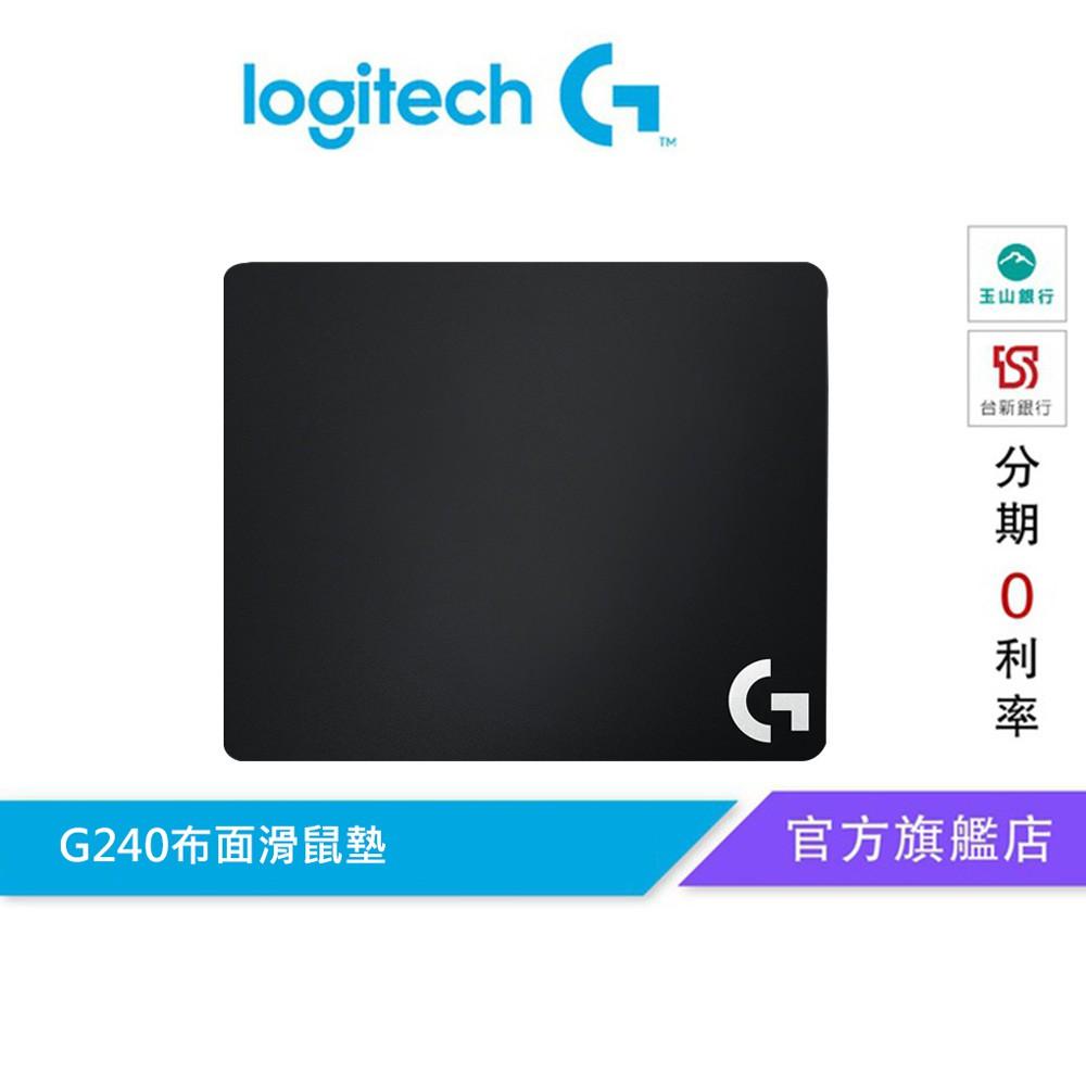 Logitech 羅技 G240布面滑鼠墊