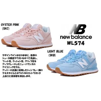 ニューバランス レディース スニーカー NB new balance WL574 SKC OYSTER PINK SKB LIGHT BLUE