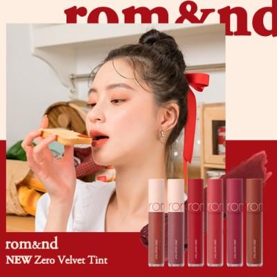 ROMAND ZERO VELVET TINT ロムアンドゼロベルベットティント No.12~17