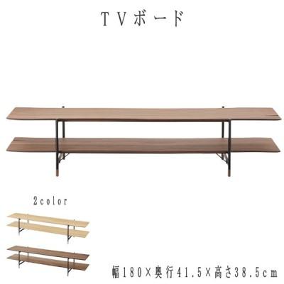 ローボード テレビ台 幅180cm 天然木×スチール