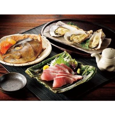 渡邉水産のカンパチ贅沢味わいセット