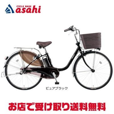 「パナソニック」2020 ビビ DX「BE-ELD636」26インチ 電動自転車