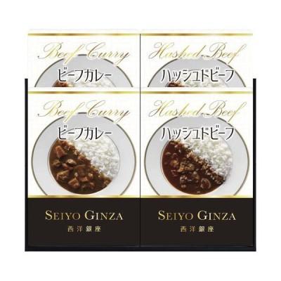 内祝い 内祝 お返し カレー ギフト セット 惣菜 西洋銀座 カレー&ハッシュドビーフ WGR-20 (10)