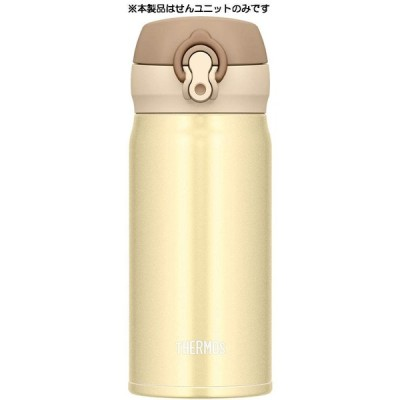 THERMOS(サーモス) 水筒・マグボトル用アクセサリー 交換用部品 ケータイマグ (JNL) 用 せんユニット(飲み口・パッキンセット付