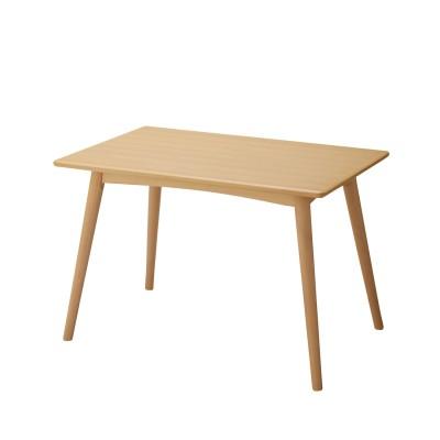 角の丸いビーチ材のダイニングテーブル(幅105cm)<4人用>(BOSCO+PLUS)