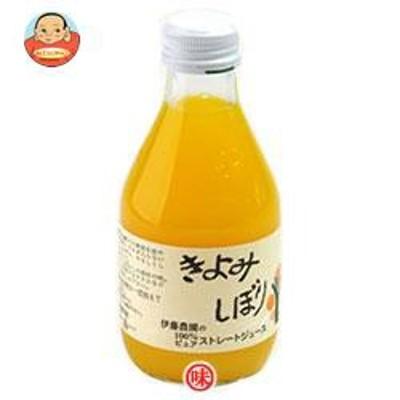 送料無料  伊藤農園  100%ピュアジュース きよみ  180ml瓶×30本入
