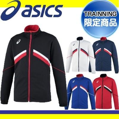 アシックス(asics)ウェア トレーニングジャケット XAT12T ジャージ  スポーツ【メンズ】
