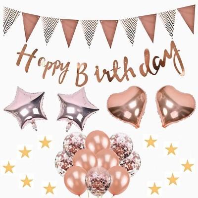 誕生日 飾り付け 風船 Happy Birthday バルーン ガーランド風船 バースデーバルーン 飾り付けセット 星 飾り 紙吹雪 ローズ