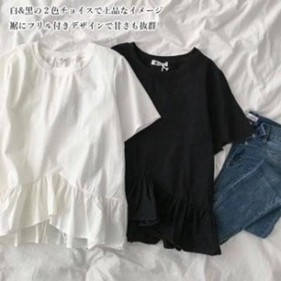 Tシャツ レディース 半袖Tシャツ 夏 無地Tシャツ 白 カットソー サマーTシャツ フリルTシャツ レディースTシャツ 黒 クルーネック 新作