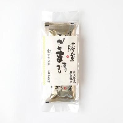 へんこ山田 石びきすりごま(白) 4g×10袋