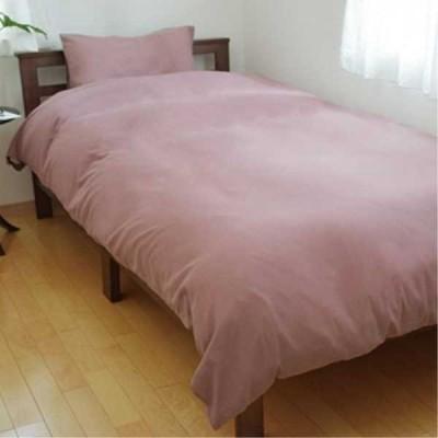 布団、寝具関連 越後ふとん 綿100%取付け簡単掛けふとんカバー(S) 150×210cm アッシュローズ 212805