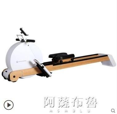 划船機 小莫智慧磁阻劃船機折疊超靜音磁控家用劃槳機健身器材劃船器 交換禮物