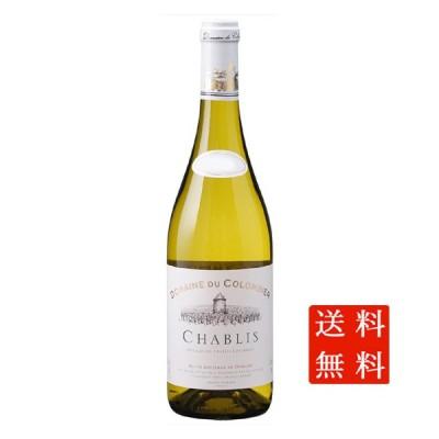 御中元 お中元 ギフト ワイン シャブリ / ドメーヌ・デュ・コロンビエ 白 750ml 12本セット フランス ブルゴーニュ 白ワイン 送料無料