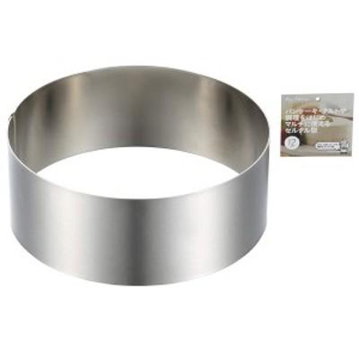 貝印 セルクル型 kai Home Select パンケーキ・タルトや調理をはじめマルチに使えるセルクル型 12cm DL-6126