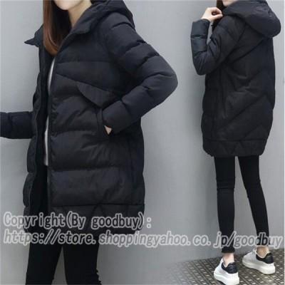 中綿ジャケット コート レディース ジャケット ダウンコート フード付き ゆったり 冬 防寒服 20代 30代 40代 50代 通勤 アウター