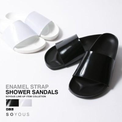 サンダル メンズ エナメル ストラップ シャワーサンダル