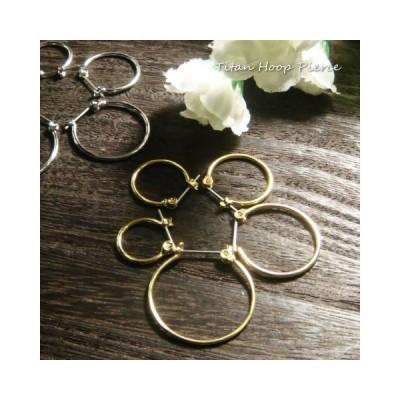 レディースピアス 2カラー×5サイズ シンプルな輪っかだけのワンタッチフープピアス クロッシング チタンピアス
