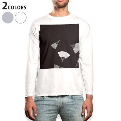 ロングTシャツ メンズ 長袖 ホワイト グレー XS S M L XL 2XL Tシャツ ティーシャツ T shirt long sleeve  和風 和柄 扇子 011486