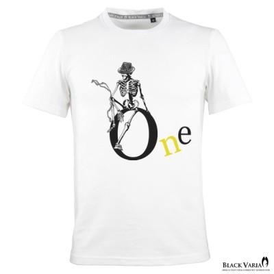 BlackVaria Tシャツ スカル スモーク ハット 煙 プリント クルーネック 丸首 半袖 Tシャツ スリム 細身 mens メンズ(ホワイト白) crztm004