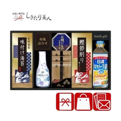 お中元 お祝い ヤマサ鮮度卓上しょうゆ&和風詰合せ(L5099539)