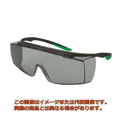 UVEX 一眼型遮光メガネ ウベックス スーパー f OTG (遮光度#1.7) 9169521
