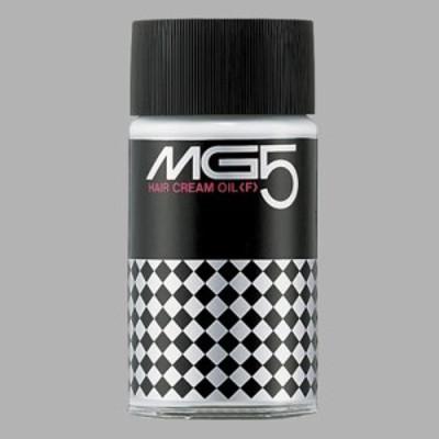 資生堂MG5(エムジーファイブ)  ヘアクリームオイル(F)150ml (整髪料/メンズ/男性)