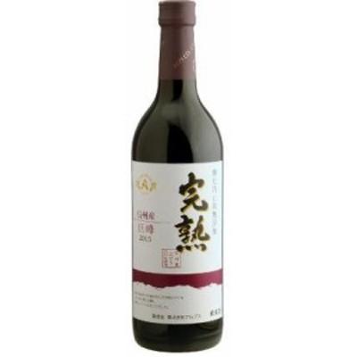 完熟巨峰 赤 720ml アルプス ワイン 信州産 国産