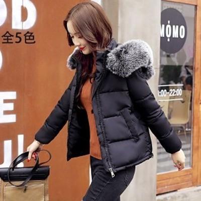 中綿ダウンコート レディース 40代 ショート 軽い 2019 秋冬 アウター 中綿コート 中綿ジャケット ダウン風コート フード付き 厚手 暖か
