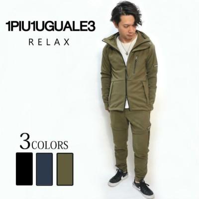 1PIU1UGUALE3 RELAX ウノピゥウノウグァーレトレ リラックス 4WAYストレッチジャケット&ジョガーパンツ 上下セット セットアップ メンズ ジャージ ブランド