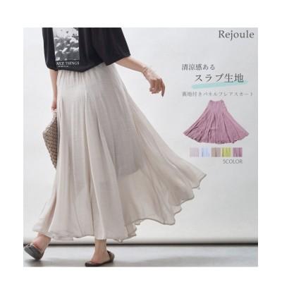 【リジュール】 スラブシアー素材パネルフレアスカート レディース その他 F Rejoule