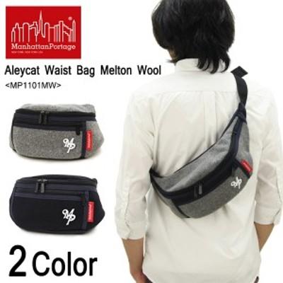 マンハッタン ポーテージ(Manhattan Portage) Aleycat Waist Bag Melton Wool& 3D Embroidery(MP1101MW) ウエスト バッグ≪S≫[AA]